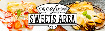 姉妹店:Cafe SWEETS AREA51